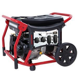 Gerador de Energia 9 kVA